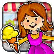 My PlayHome Stores - det digitala dockskåpet flyttar ut i staden betyg 4/5 #spel