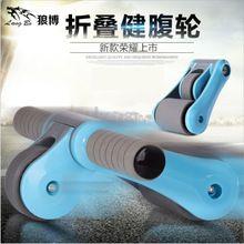 LangBo Folding health ABdomen round Anti-rollover ab roller fitness wheel trainer abdominal exercise equipment rueda abdominal(China (Mainland))