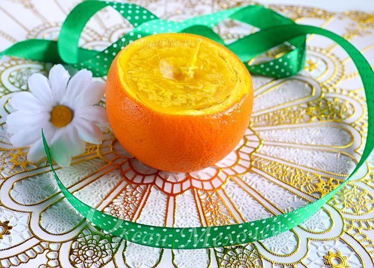 Свеча в апельсине своими руками