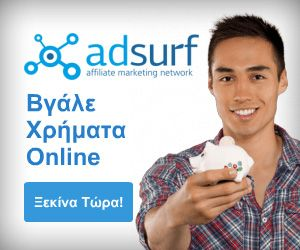 affiliate marketing βγαλε χρηματα online