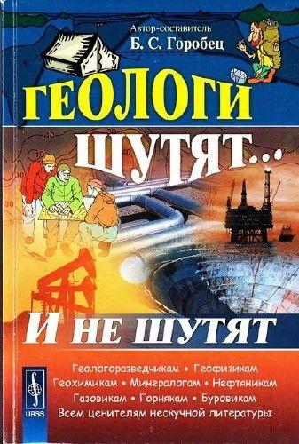 Шутят все! 19 книг (1966-2016) FB2,PDF