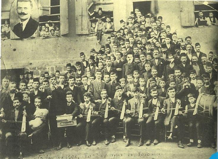 Sürmene-1908 Rumlar toplu halde. Greeks of Trabzon.