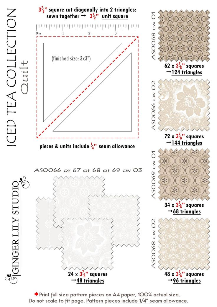Iced Tea Collection Quilt pattern piece