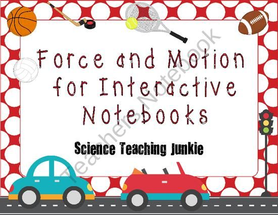 Force and Motion for Interactive Notebooks from Science Teaching Junkie on TeachersNotebook.com (15 pages)  - various flippables and graphic organizers for an Interactive Science Notebook to be used during a unit on Force and Motion