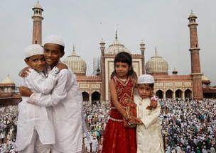 Ramzan Eid Stock Photos - Ask.com Image Search