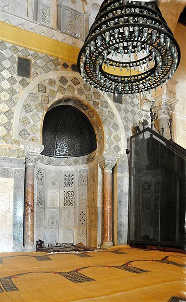 Mihrab in Mosque of Kairouane