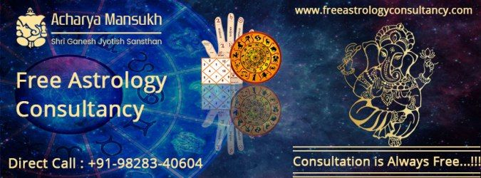 Get best solution for all love marriage problems with free astrology predictions for business and career problem. For more information about online astro consultancy services call us on: 9928340604