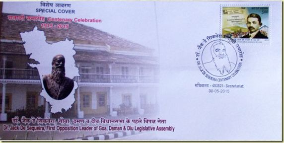 Chief Minister of Goa Laxmikant Parsekar and Postmaster General of Goa Region Shri Charles Lobo released a special cover on Dr. Jack De Sequeira.