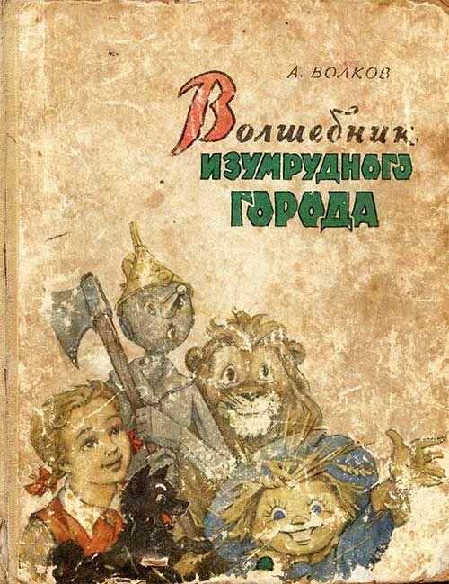 Лучших изображений на тему «Escape(Nostalgia) в Pinterest ...: https://ru.pinterest.com/kubushyna/escapenostalgia/
