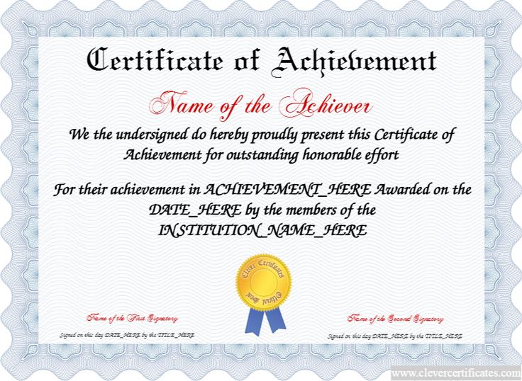 Certificate Of Achievement! FREE Certificate Templates! You Can Add Text,  Images, Borders  Certificates Templates Free