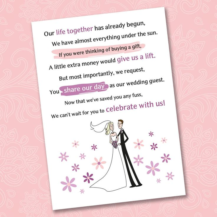 Wedding Gift Poems Asking For Money Towards Honeymoon : Wedding Poem Cards For Your Invitations - Ask Politely For Money Cash ...