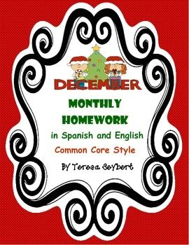 Homework can be fun and engaging. I hope you find this product handy and useful for your students. I have especially enjoyed the monthly project that can get the whole family involved. Hope you enjoy.  Included:  *English Homework Cover Sheet 2 choices (with our without Sightword practice). *Spanish Homework Cover sheet2 choices (with our without Sightword practice). *Monthly Reading Log *Math Page: write Your numbers by 1s, 2s, 5s & 10s to 120. * Common Core Math Page: Math at Home  * C...