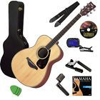 Yamaha FS720S Small-Body Folk Acoustic Guitar - Natural STAGE ESSENTIALS BUNDLE