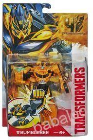 Hračky pre chlapcov   Transformers - Bumblebee s pohyblivými prvkami   hračky, babaloo.sk, predaj hračiek, playmobil, lego, stavebnice, spoločenské hry, kreatívne hračky