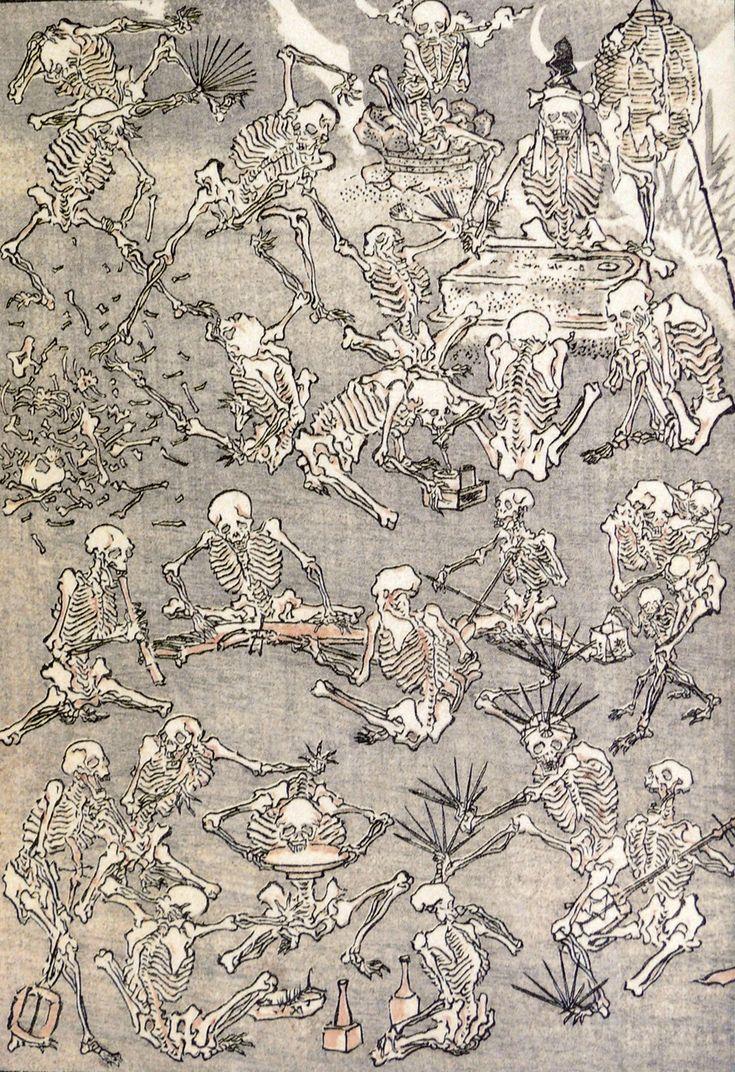 河鍋暁斎 暁斎漫画(878×1280)