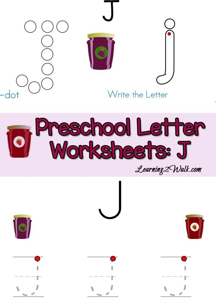 Are you looking for preschool letter activities? This letter J preschool letter worksheets printable for kids has do a dots, tracing pages and more. Preschool Letter Worksheets J