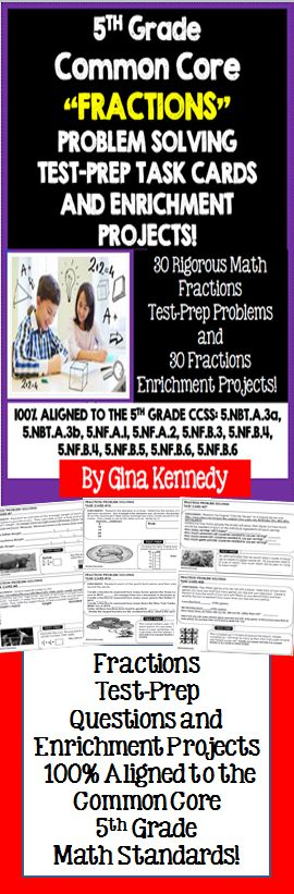 No prep, 5th grade Common Core fractions practice, 30 enrichment projects and 30 test-prep problem-solving problems aligned to the standards. Super way to teach the fractions standards in a fun, engaging way. Great for early finishers, advanced learners and whole class fun!   This resource includes thirty 5th Grade fractions problem solving test-prep questions and 30 no-prep fractions enrichment projects. $