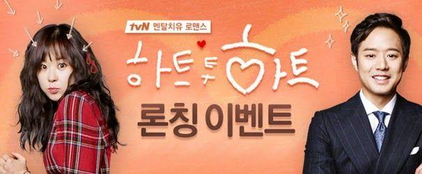 Freemoviesub | Tv-series movie, Korean Drama [English subtitle]: Heart to Heart Episode 8