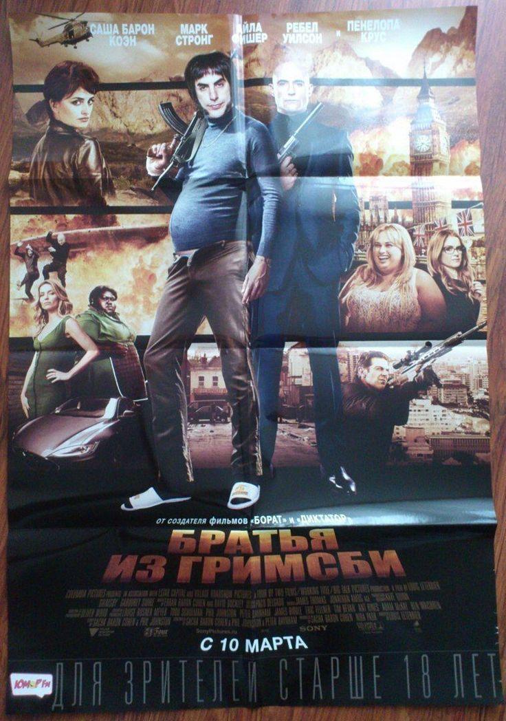 GRIMSBY - Sacha Baron Cohen Mark Strong Isla Fisher Penelope Cruz Big Poster | eBay