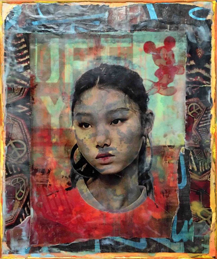 RED PROPELLER GALLERY — 'One Child Wonder' by Trxtr