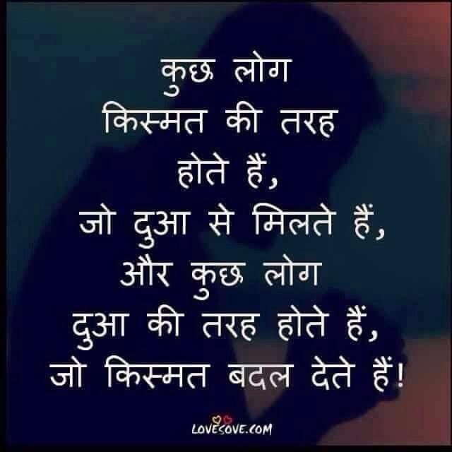 6640 best hindi shayari images on pinterest