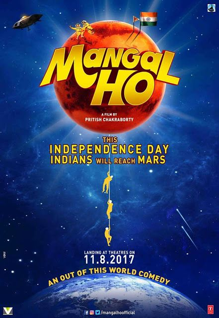 Mangal Ho is a forthcoming Indian science fiction satire film. It is likewise the second Hindi component movie of Pritish Chakraborty as Writer – Director.