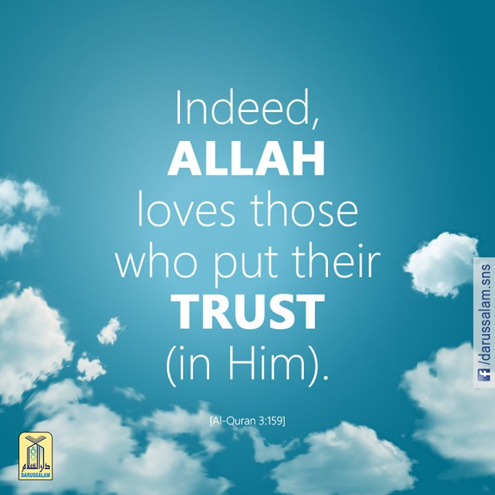 Indeed, Allah loves those who put their trust (in Him). #DarussalamPublishers #AyatOfTheDay #Quran #VersesOfQuran