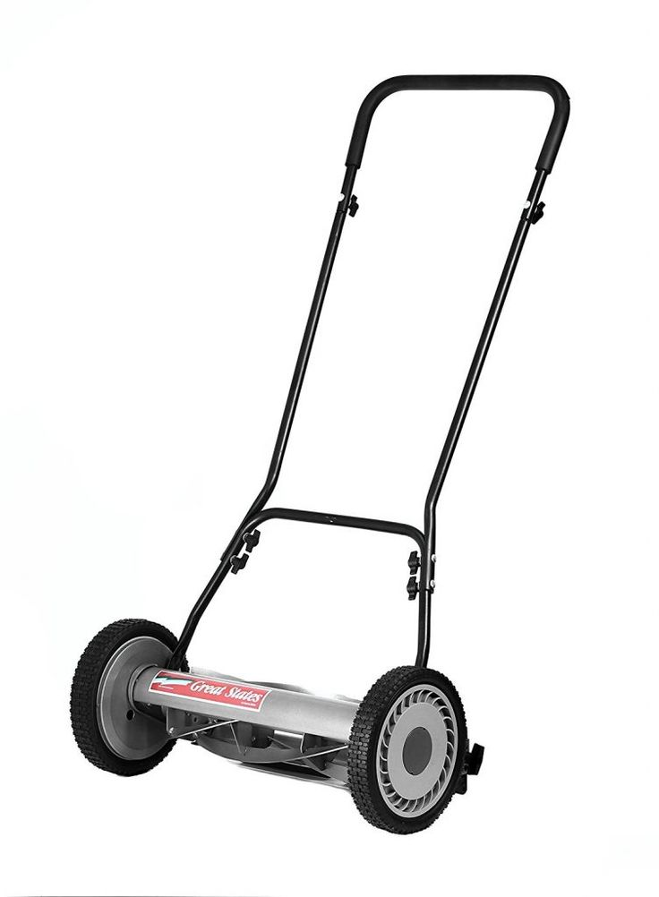 Cheap Lawn Mowers For Sale