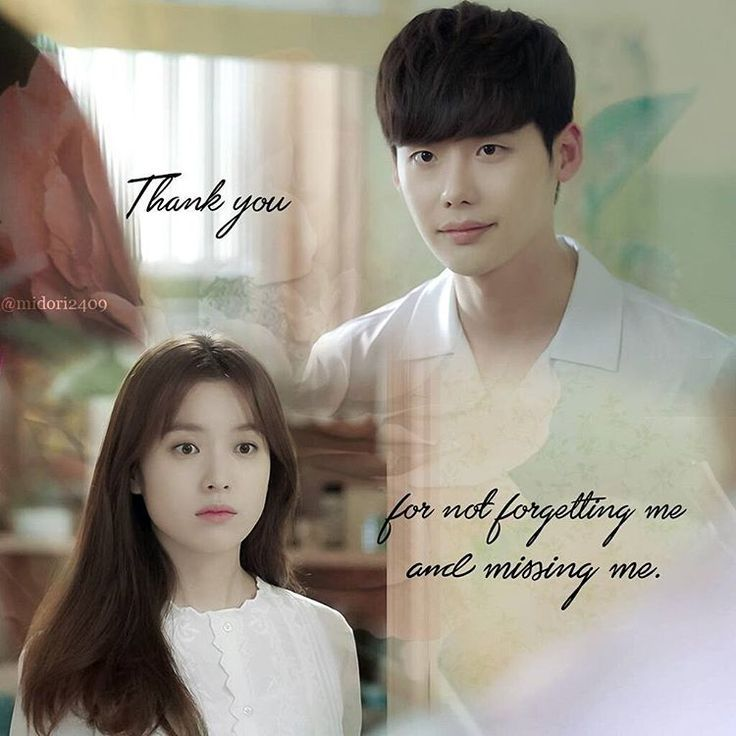 """""""Thank you for not forgetting me and missing me"""".. (Kang Chul) Check more at http://www.yourfacebeauty.info/thank-you-for-not-forgetting-me-and-missing-me-kang-chul/"""