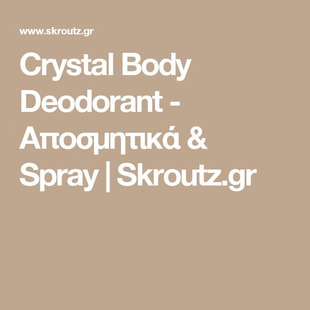 Crystal Body Deodorant - Αποσμητικά & Spray | Skroutz.gr