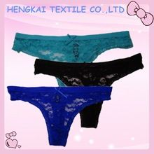 Ladies sheer sexy and hot pic panties Best Buy follow this link http://shopingayo.space