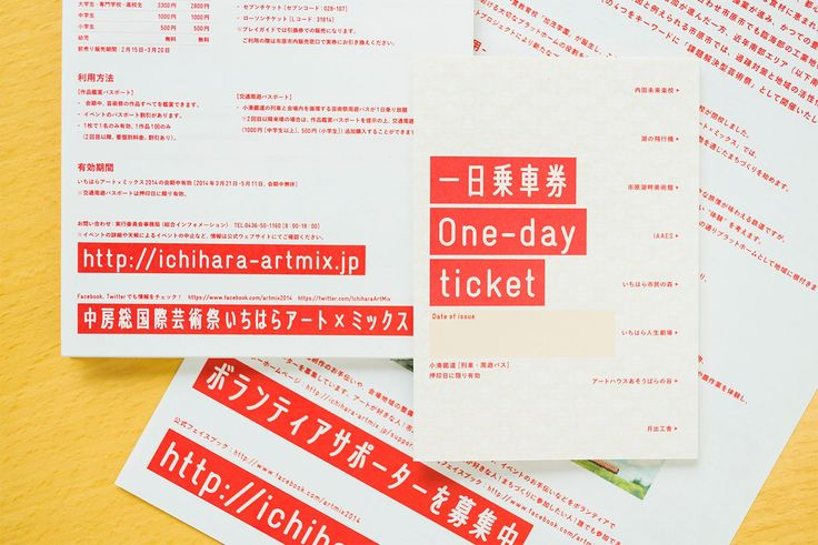 Type Project | 日本デザインセンター 色部デザイン研究室