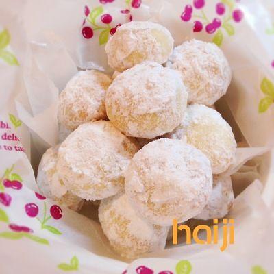 「スノーボールクッキー」のレシピ by HAIJIさん | 料理レシピブログサイト タベラッテ
