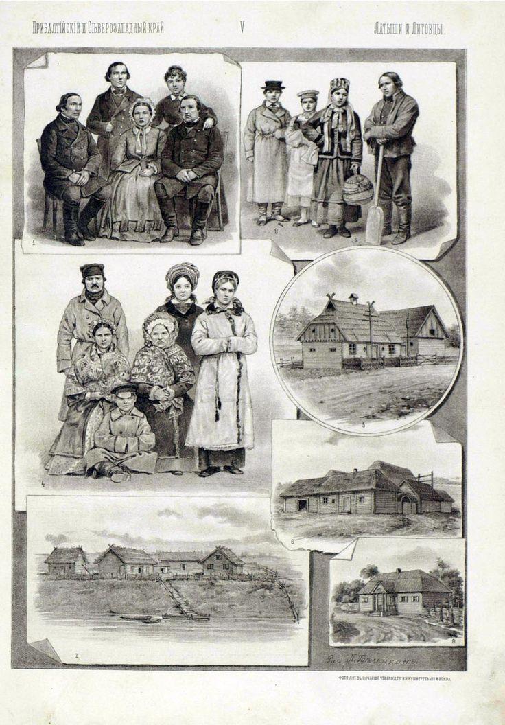Русские народы Прибалтийского и Северозападного края: Латыши и Литовцы