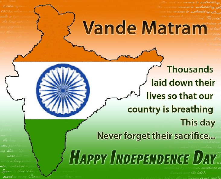 Independence Day Quotes27