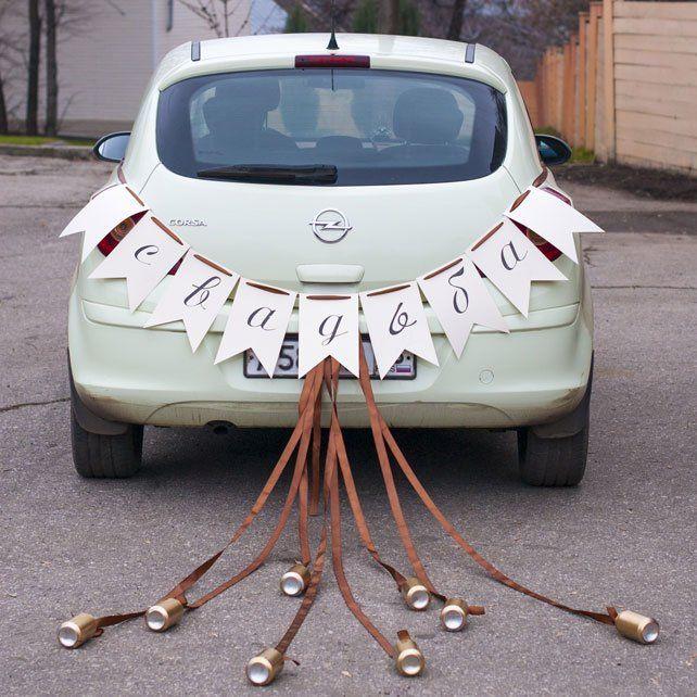 Украшение свадебного автомобиля: флажки
