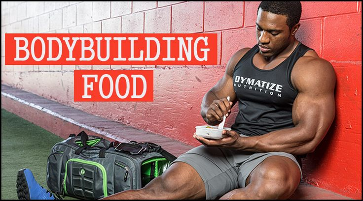 http://aboutmens.com/bodybuilding-foods/