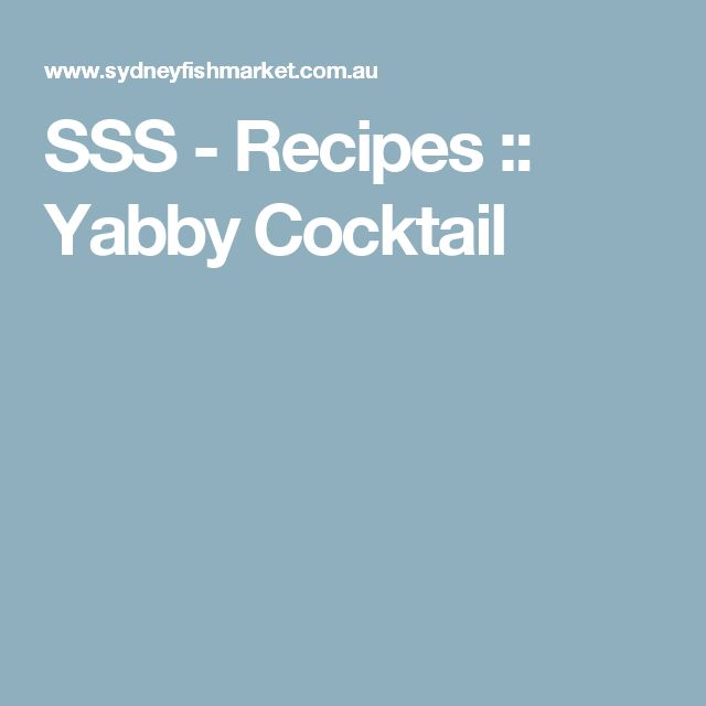 SSS - Recipes :: Yabby Cocktail
