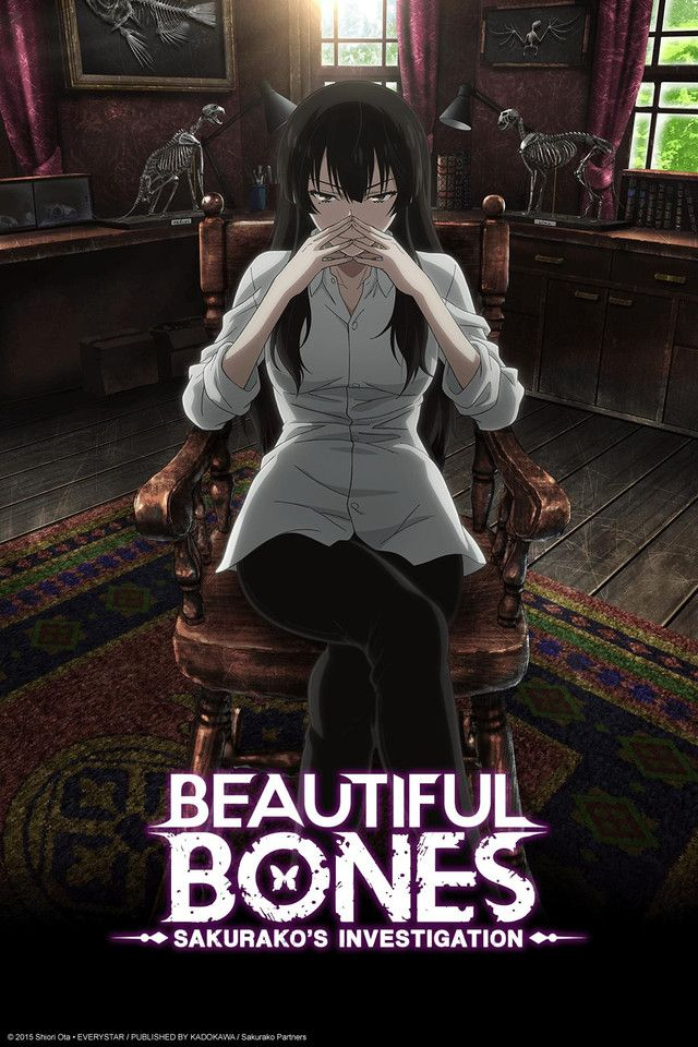 Crunchyroll - Beautiful Bones -Sakurako's Investigation- Full episodes streaming online for free