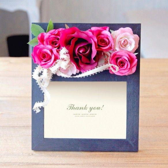 【送料300円】*ケース付き*贈りものとして大人気‼バラのフォトフレーム【ギフトラッピング無料】|フォトフレーム・写真立て|flowerwalkpopo|ハンドメイド通販・販売のCreema