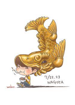 JH in Nagoya