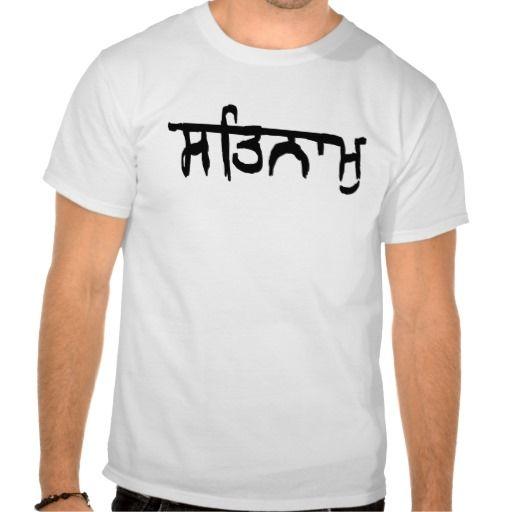 Sat Nam Tee Shirt