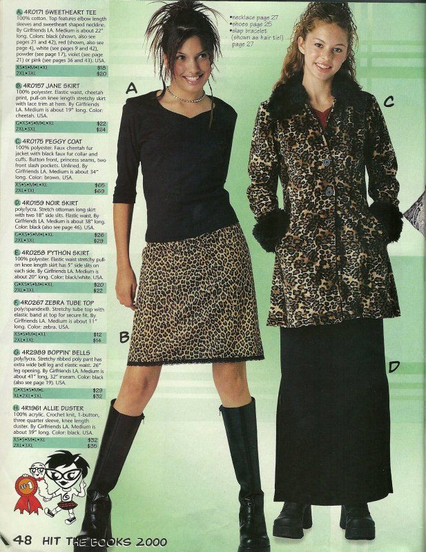 Flashback!  Outfit to the left... had the shirt and the skirt, wore it all the time!