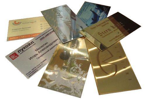 Дорогие друзья! Металлические визитки и карты от 50 руб/шт. Металл для сублимации и гравировки. Любые размеры и широкий ассортимент цветов и покрытий https://www.simvol24.ru/metall_cards