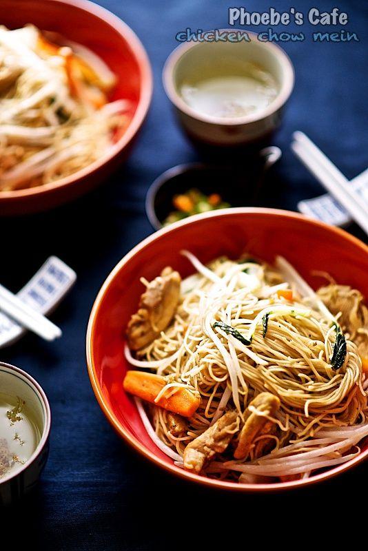 차우면 레시피, 중국 요리, 면요리, 볶음 국수.
