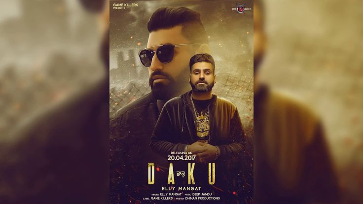 Daku Punjabi Video Song - Latest Punjabi Daku Song, watch latest Daku Punjabi Video Song on vsongs, punjabi hindi video song on vsongs