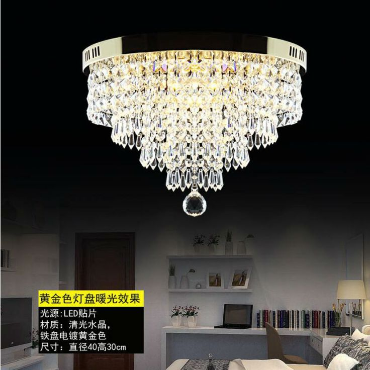 ==> [Free Shipping] Buy Best Manufacturers wholesale crystal lamp light porch light corridors bedroom led the balcony suction a top light sitting room Online with LOWEST Price | 32729969866