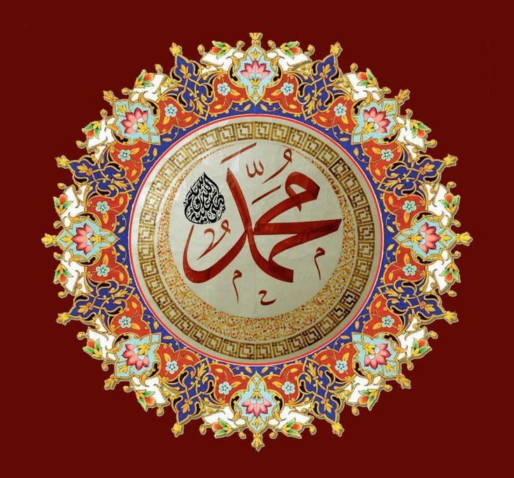 Illuminated Calligraphy of Prophet Muhammad's Name ﷺ - Arabic and Islamic Calligraphy and Typography | IslamicArtDB.com