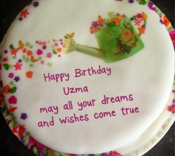 Pin By Altaf Khan On Love Heart Images Happy Birthday Cake