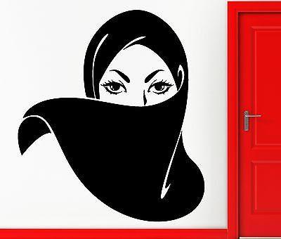 Wall Stickers Vinyl Decal Muslim Woman Arabic Islamic Woman Religion (z1954)